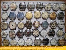 Куплю советские часы наручные часы куплю часы СССР часы