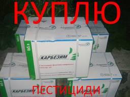 Куплю средства защиты растений, агрохимию по Украине