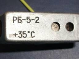 Куплю Температурное реле РБ-5-2 РБ5-2 РБ 5 -2