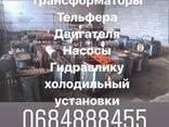 Куплю Трансформаторы силовые масляные сухие ТМ ТМЗ ТМГ ТМТО - фото 3