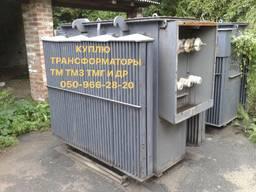 Куплю Трансформаторы силовые тм тмз тмг тмф
