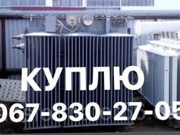 Куплю трансформаторы тм имя тмг 160 250 400 630 1000