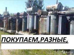 Куплю Трансформаторы ТМ ТМЗ ТМГ ТМФ