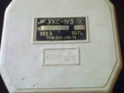 Куплю устройство контроля сопротивления УКС-1У3