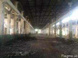 Куплю завод под демонтаж