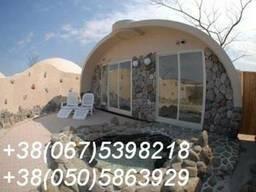 Купольные дома 110$ за м.кв