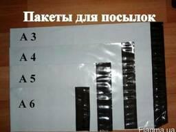 Курьерские пакеты от производителя
