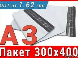 Курьерский пакет 300x400 мм – A3 для отправок Новой Почтой
