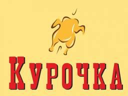 Курица, куриная четверть, ОПТ, Днепр левый берег, 1 кг/38 гр