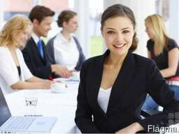 Курс Менеджера по Персоналу, HR-менеджера в ИСП