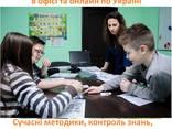 Курс польська мова для дітей онлайн - фото 2
