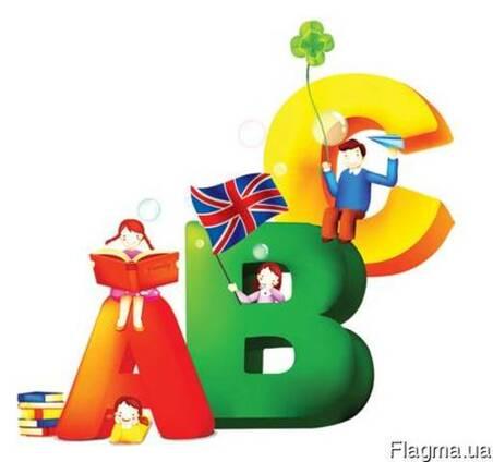 Курси англійської мови для дітей А 1 A2