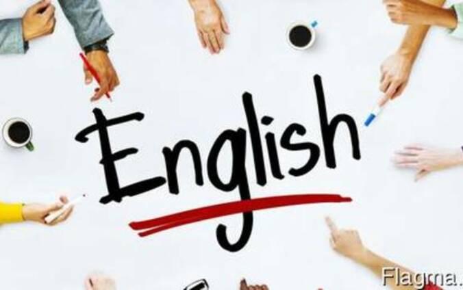 Курси англійської мови В1, B 2