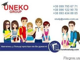 Курси польської мови Підготовка до вступу в польські ВНЗ