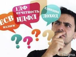 """Курсы """"Бухгалтерия для частного предпринимателя"""" в Черкассах"""