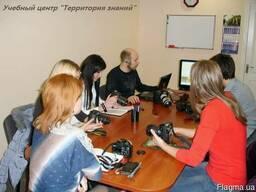 Курсы Фотографии. Компьютерная обработка фото в Николаеве