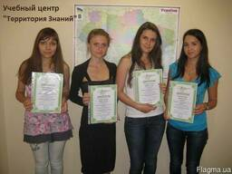 Курсы косметологии в Николаеве