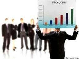 Курсы: «Менеджер по продажам»