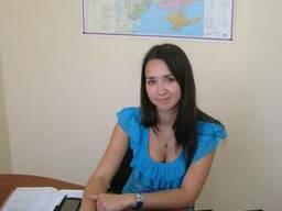 Курсы Менеджера по туризму в Николаеве. Диплом!