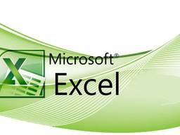 Курсы MicroSoft Excel в Донецке
