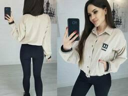 Куртка 30262