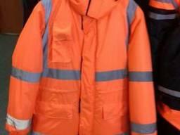 Куртка утепленная сигнальная для дорожников
