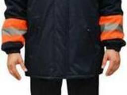Куртка 'Дорожник'