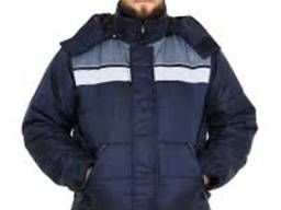 """Куртка рабочая утепленная """"Марс"""" (плащевая ткань)"""