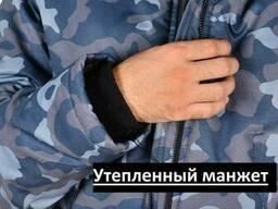 Куртка рабочая зимняя камуфляж Alases размер 56-58, рост 182-188 BLUE