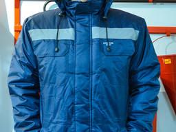 Куртка робоча утеплена Експерт темно-синя