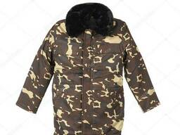 Куртка утепленная камуфляжная ватная с меховым воротником