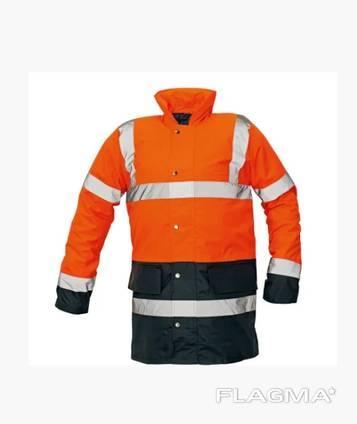 Куртка утепленная рабочая сигнальная с СВП