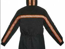 Куртка утепленная Сигнальная