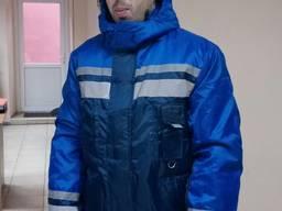 Куртка рабочая сигнальная из Оксфорда
