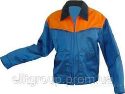 Курточка рабочая мужская