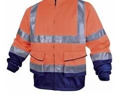 Курточка сигнальная оранжевая, производство Франция