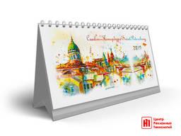 Квартальные календари\домики\настенные