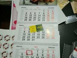 Квартальные календари в Донецке