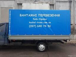 Квартирные переезды, доставка мебели. Услуги грузчиков