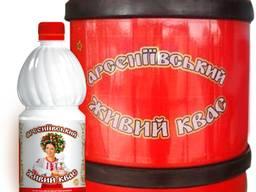Квас на розлив ТМ Арсениевский в бочках(термокегах)