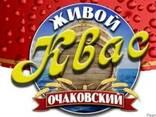 Квас Очаковский 2л