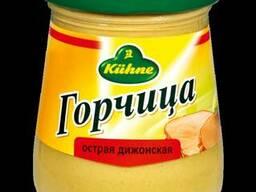 """Кюне горчица острая """"Дижонская"""" 250мл."""