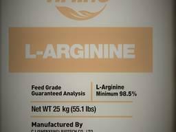 L-Аргинин 99% кормовой, от 1 кг