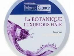 La Botanique Luxurious Hair - Маска для волос оптом от 50шт
