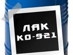 ЛАК КО-921 ГОСТ 16508-70-74