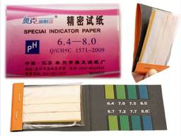 Лакмусовая индикаторная бумага 6.4-8.0 РН тест 80 полосок ph рн тест метр