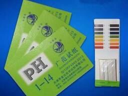 Лакмусовая индикаторная бумага РН тест 1-14рН 80 полосок