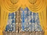 Ламбрикен, гардины, шторы, тюли. - фото 1