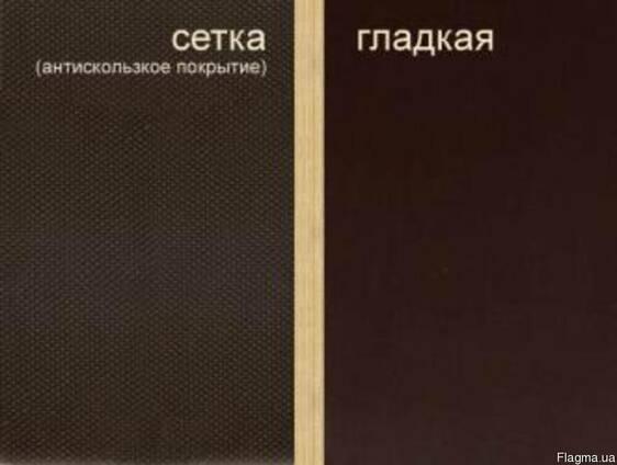 Ламинированная фанера ФСФ (ФОФ) темно-коричневого цвета