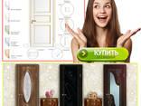 Двері Міжкімнатні | Розсувні Двері | Двері Нестандартних Розмірів - фото 6